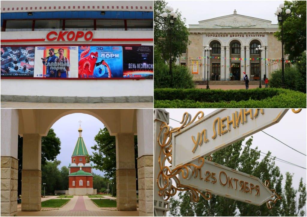 Moldova 20163